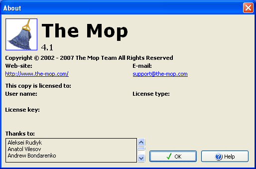 Окно «О программе» в версии 4.1