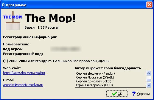 Окно «О программе» в The Mop 1.35