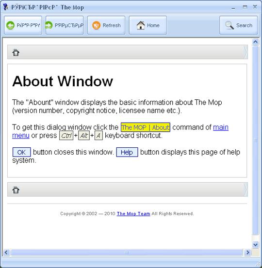 Справочная система (версия 2011.0.15.0)