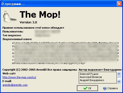 Окно «О программе» в версии 3.0