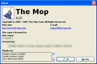Окно «О программе» версии 4.22