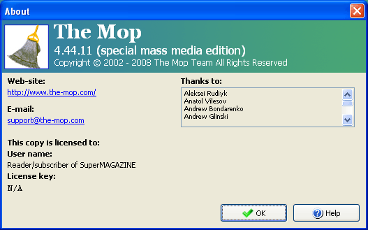 Окно «О программе» в версии 4.44.11