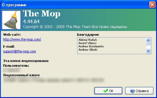 The Mop 4.44.64. О программе
